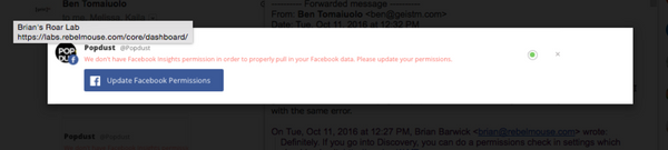 Troubleshooting Facebook Permissions